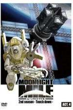 Moonlight Mile: 2nd Season - Touch down 123movies