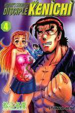 Historys Strongest Disciple Kenichi 123movies