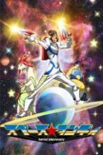 Space Dandy 123movies