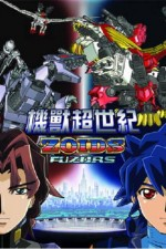 Zoids Fuzors 123movies